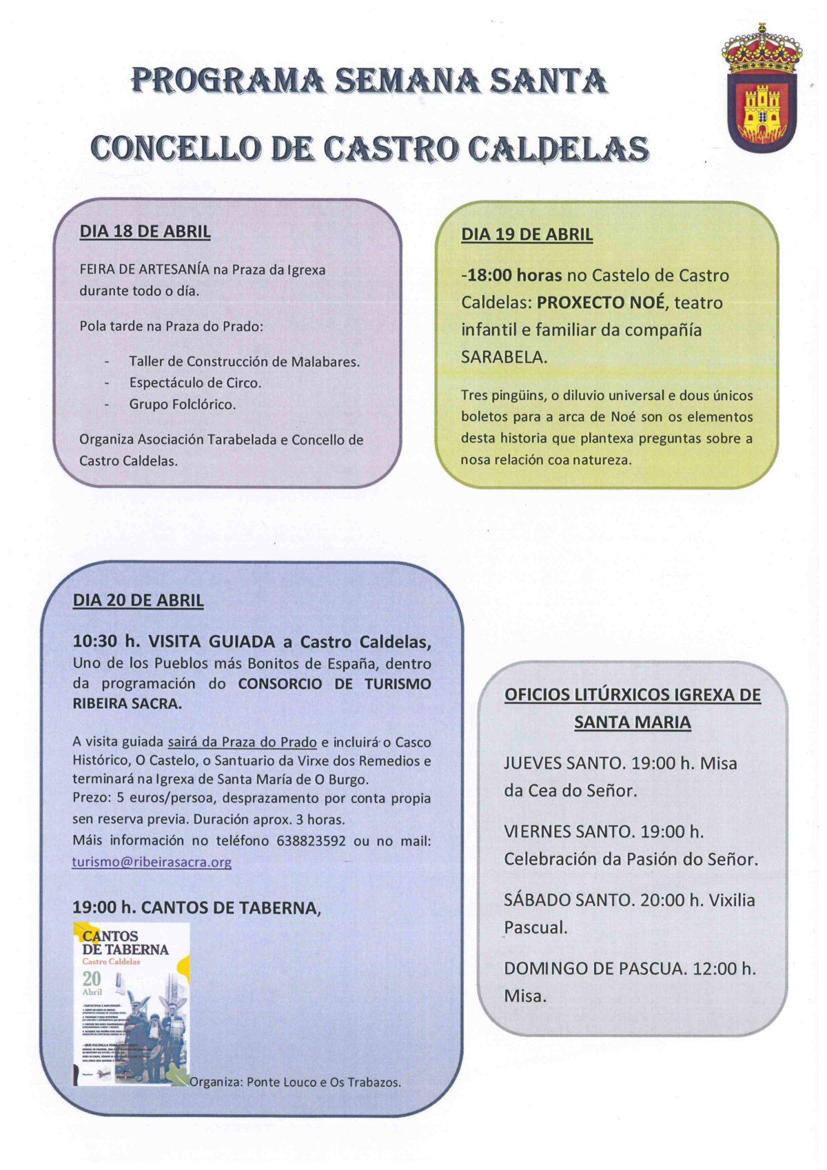 Ven a disfrutar de la Semana Santa a Castro Caldelas, Uno de los Pueblos más Bonitos de España.
